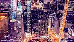 تایم لپس زیبا از شهر نیویورک در آمریکا