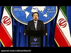 واکنش ایران به حمله نظامی ترکیه به سوریه