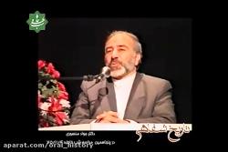خاطرات جواد منصوری