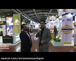 دعوت به بازدید مجری برگزاری نمایشگاه املاک و مستغلات