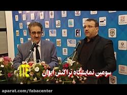 گفتگو با دکتر موسوی در سومین نمایشگاه تراکنش ایران