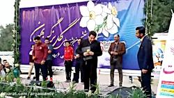 جشنواره گل نرگس بهبهان - قسمت 8