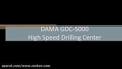 DAMA GDC-5000