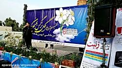 جشنواره گل نرگس بهبهان - قسمت 4 جمعه 29 دی 1396
