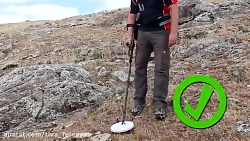 How to Find Gold with Minelab - Detecting Basics