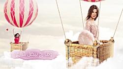 Nancy Ajram - Helm El Banat - Official Lyrics Video / نانسی عجرم - حلم البنات -
