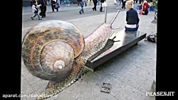 نقاشی سه بعدی روی خیابان