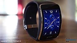 سامسونگ واچ- Gear S فراتر از یک ساعت هوشمند(birtel.ir)