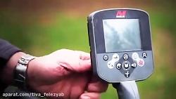 Minelab CTX 3030 Metal Detector XChange2 Setup