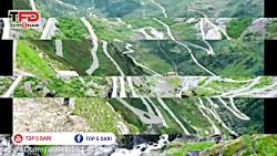 ۵ تا از خطرناک ترین جاده های دنیا