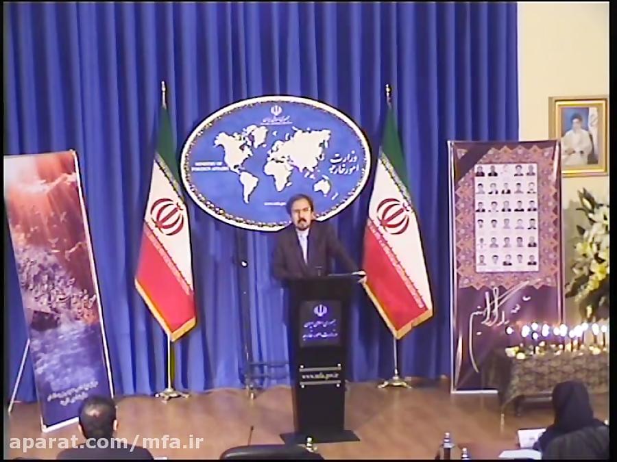 اقدامات وزارت امور خارجه درخصوص نفتکش سانچی