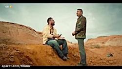 آنونس فیلم سینمایی «بارکد»