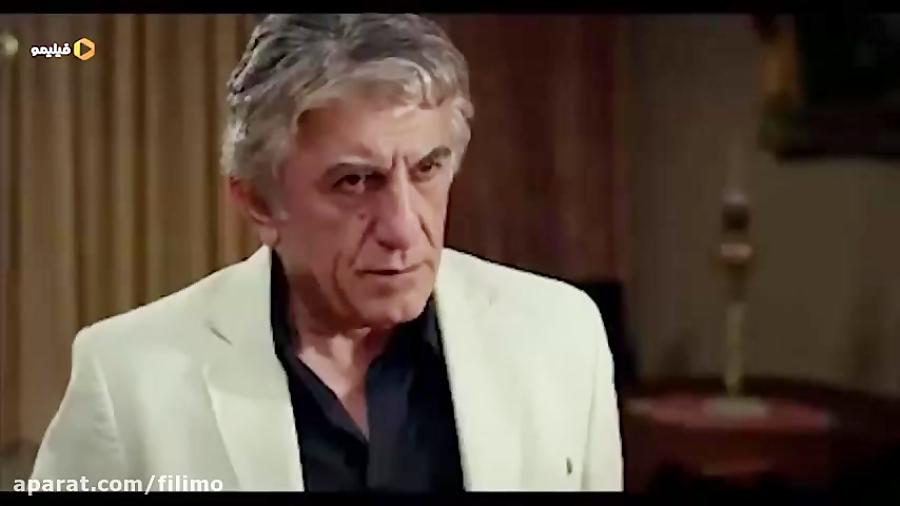 آنونس فیلم سینمایی «پنج تا پنج»