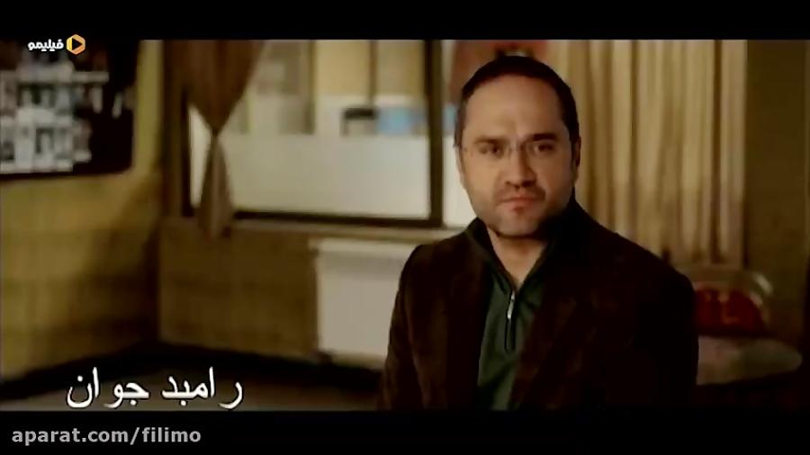 آنونس فیلم سینمایی «آزادی مشروط»