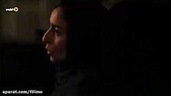 آنونس فیلم سینمایی «شب بیرون»