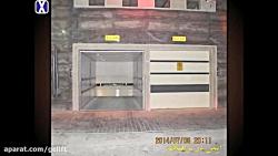 آسانسور خودروبر لیفتراکی - فیلم کامل GELIFT - VER-1