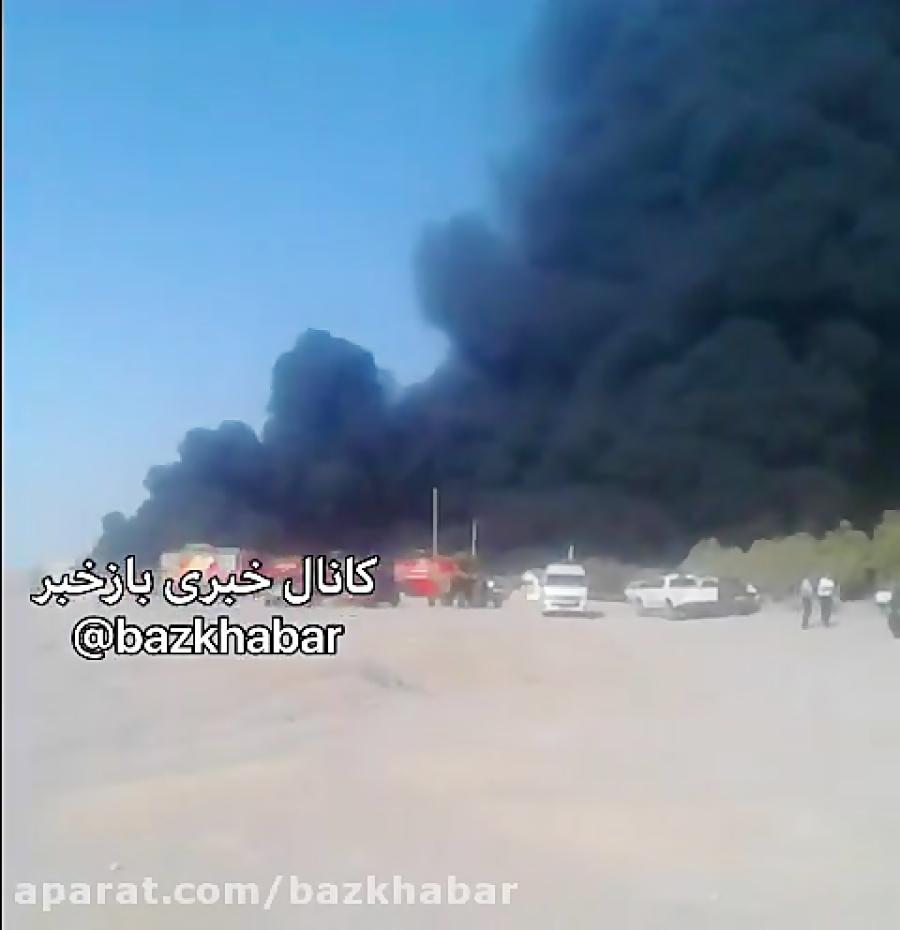 آتش سوزی مخزن نفتی در بندرعباس