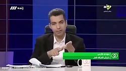 در فوتبال ایران چه میگذ...