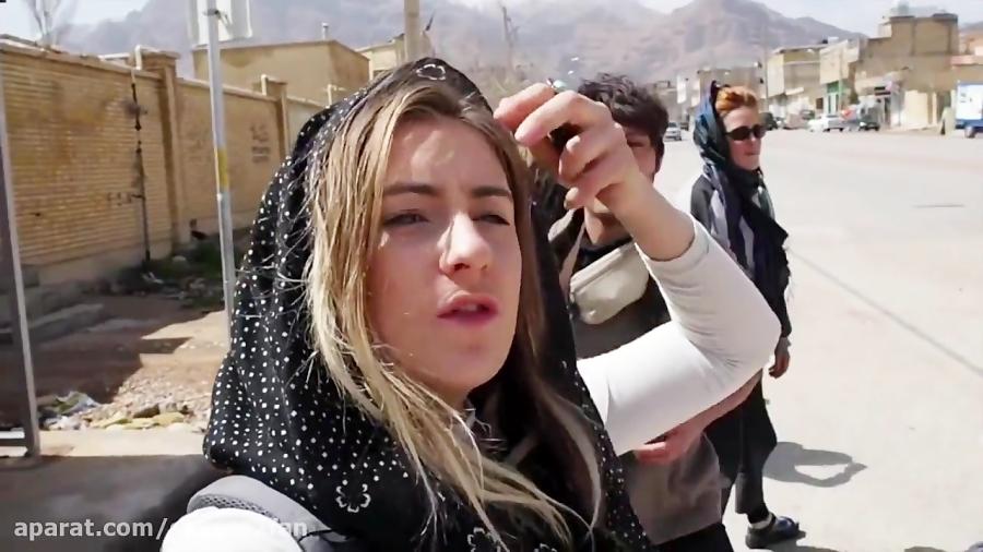 مستند جذاب و دیدنی از اولین سفر دختر فرانسوی به ایران