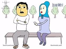 پرویز و پونه مرض استوری