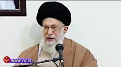 نخستین صحبت های رهبر معظم انقلاب اسلامی در مورد اعتراضات سراسری مردم ایران | جنبش مصاف