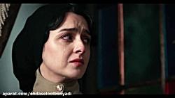 موزیک ویدیو فصل سوم سریال شهرزاد