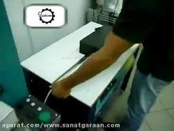 دستگاه تسمه کش(صنعتگران)