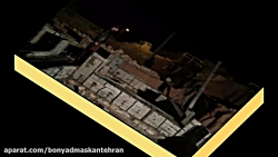 عملیات شبانه بتن ریزی واحدهای روستای برفی قصرشیرین