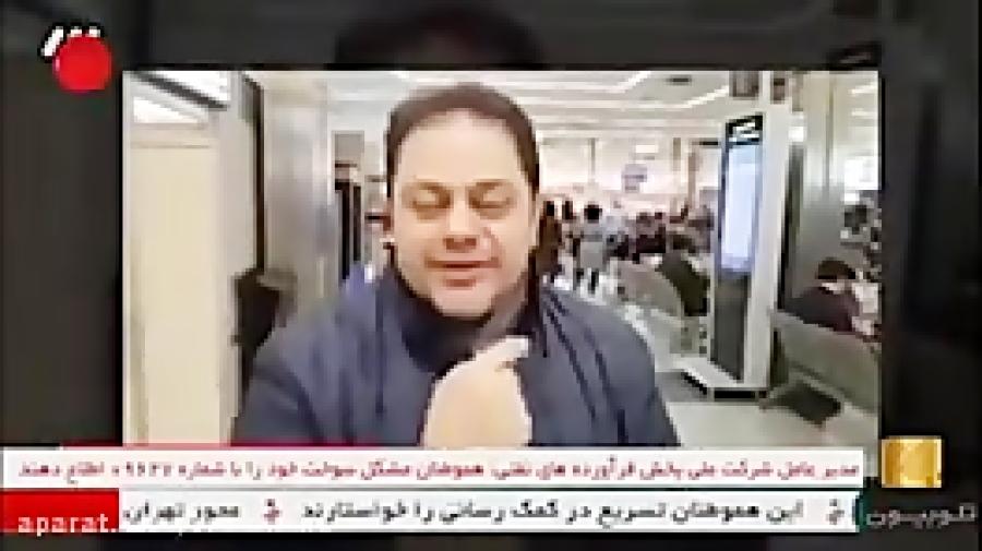 رشیدپور به آخوندی: این بار هم تقصیر دولت قبل است؟!