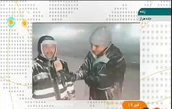 وقتی گزارشگر شبکه خبر یخ زد!!