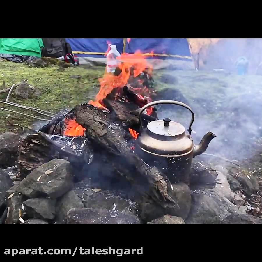 به گرمی این آتش ...