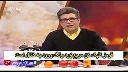 واکنش رشیدپور به پخش فی...