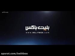 فیلم سوءتفاهم / سینما آ...