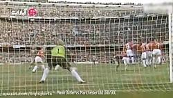 برترین گلهای بایرن مونیخ در تاریخ لیگ قهرمانان اروپا