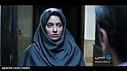 تیزر فیلم دارکوب در جشنواره فیلم فجر 96