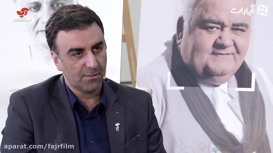 گفتگوی اختصاصی آپارات با دبیر 36مین جشنواره فیلم فجر