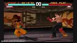 گیم پلی - بازی -Tekken 3 نوس...