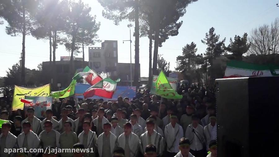سرود زیبایی دانش آموزان جاجرمی در مراسم جشن انقلاب+ فیلم