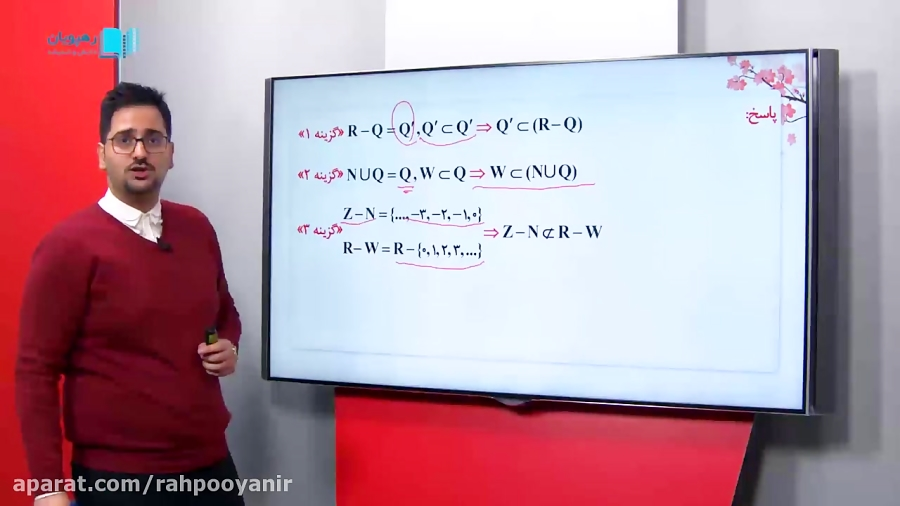 مجموعه-الگو-و-دنباله-تدریس-تست-رهپویان