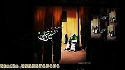 نوحه لکی ایام فاطمیه باصدای بهمن صیدی