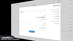 آشنایی با بلوک HTML در مودل