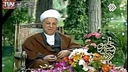 آقای هاشمی رفسنجانی در ...