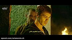 تریلر فیلم The Cured - زیرنویس فارسی
