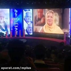 افتتاحیه جشنواره فیلم فجر 36