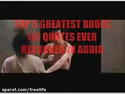 Top 5 Greatest Bruce Lee Quotes Ever Recorded In Video 70th Birthday Special