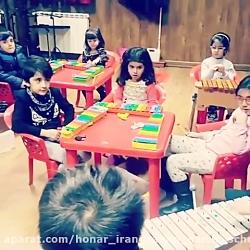 آموزشگاه موسیقی هنر ایران زمین - موسیقی کودک-ارف