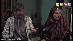 سریال افسانه هزار پایان قسمت اول