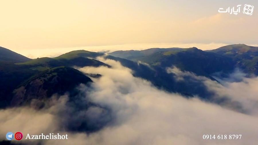 اینجا ایران است قسمت 4 - تصویر هوایی دریاچه سوها اردبیل
