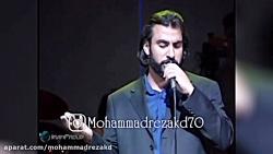 mohammadreza kd