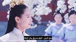 سریال چینی پرنسس وی یونگ قسمت ۳۹